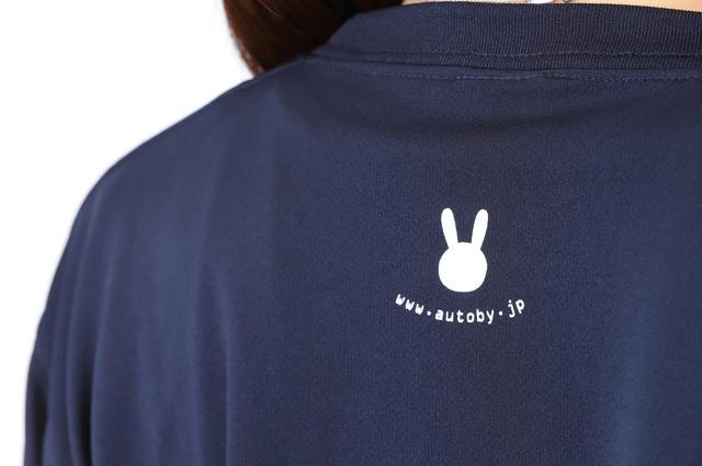 画像: 首の後方には『カスタム虎の穴』ファンならご存知、ウサギのマークが入っています。
