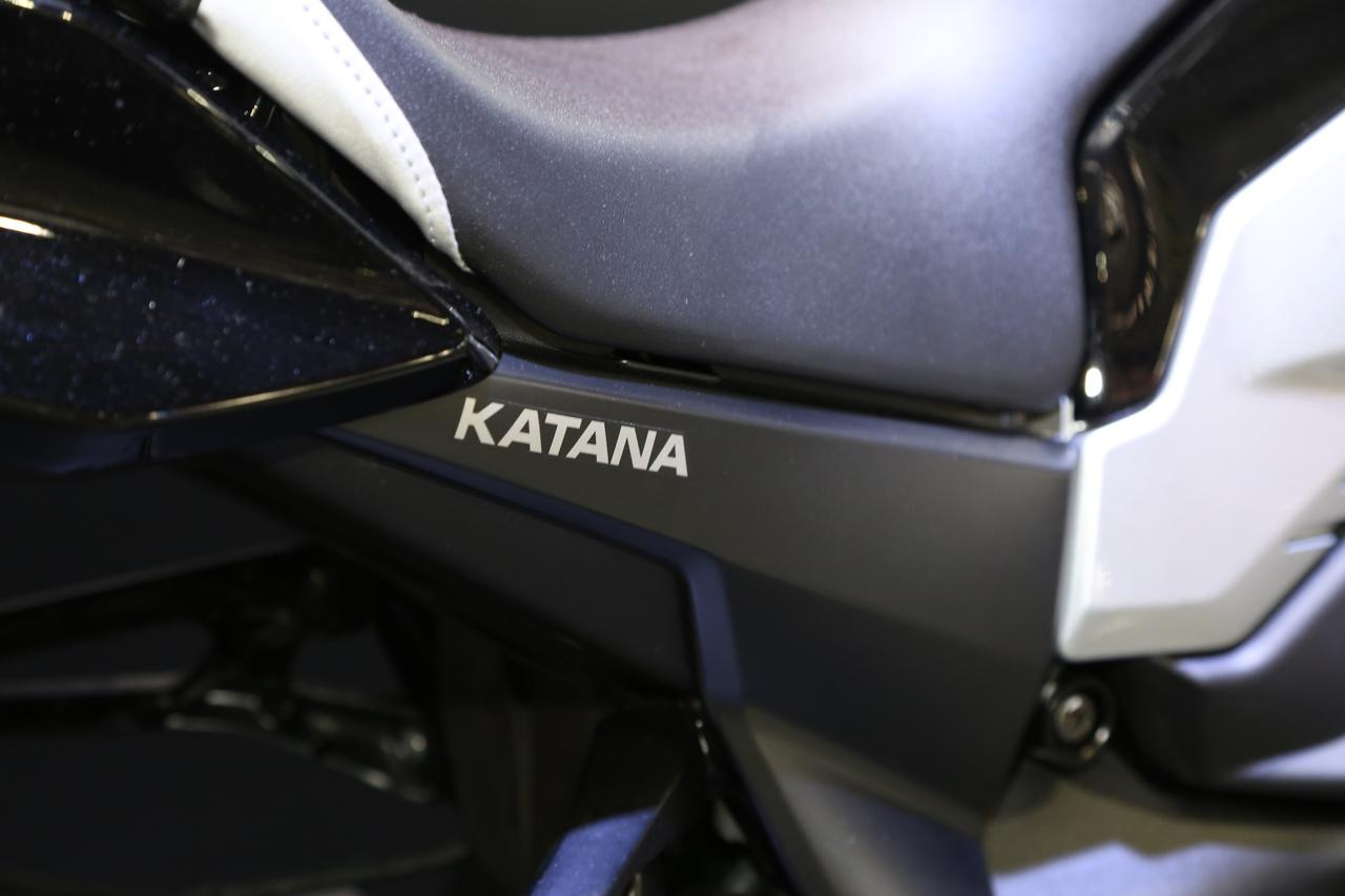 Images : 10番目の画像 - 新型KATANAの各部をチェック! - webオートバイ