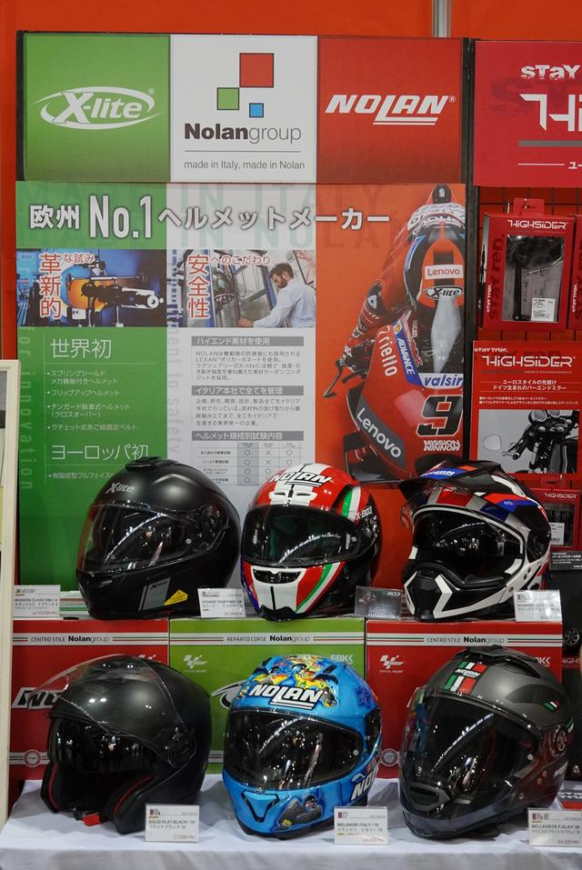 画像: ノーランの新作ヘルメットを多数展示中!