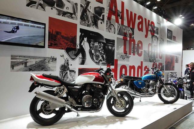 画像: ホンダブースは、新旧「CB」が勢ぞろい!【大阪モーターサイクルショー2019】 - webオートバイ
