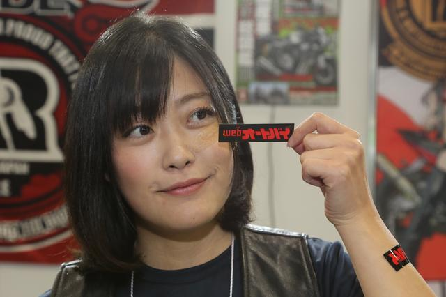 画像1: 3月16日(土)・17日(日)は、国友愛佳さんがモーターマガジン社RIDEブースに常駐しますよ!
