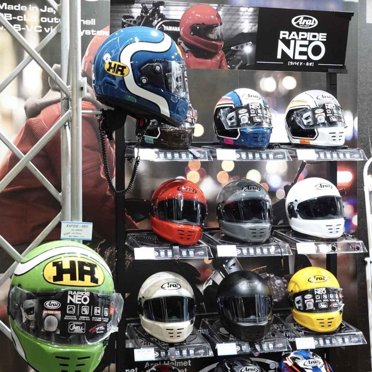 画像: 「HA」ってヘルメットロゴを知ってる? アライヘルメットが「ラパイドNEO」の新グラフィックを発表! - webオートバイ