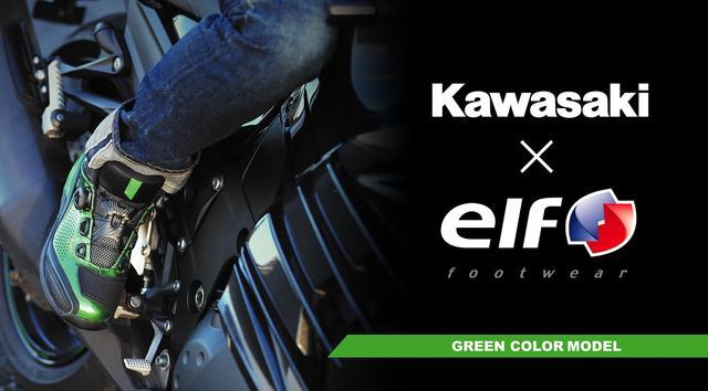 画像1: エルフシューズ : elf footwear
