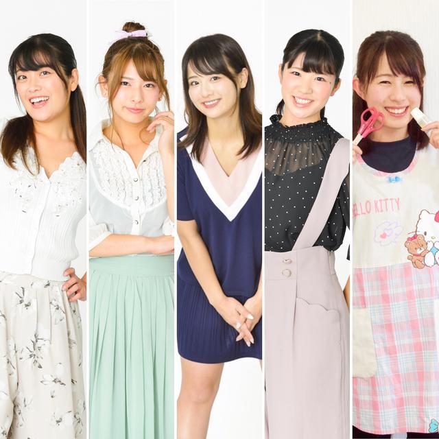 画像: 左から、国友愛佳、葉月美優、平嶋夏海、梅本まどか、モリメグ