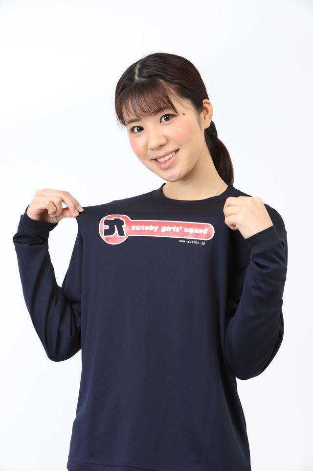 画像: いよいよ大阪モーターサイクルショー始まります!「女子部ロンT」を初の一般販売! 『Motoジム!』『バイク擬人化菌書』のサイン本も! - webオートバイ
