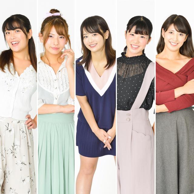 画像: 左から国友愛佳、葉月美優、平嶋夏海、梅本まどか、大関さおり