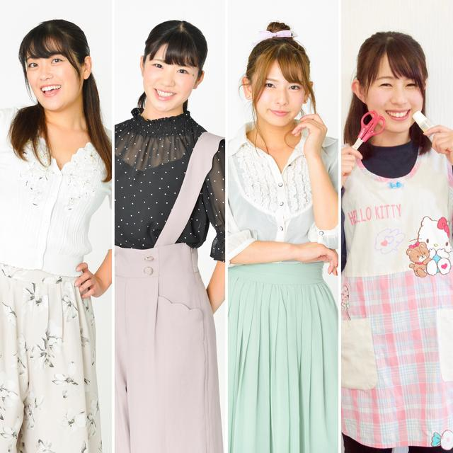 画像: 左から、国友愛佳、梅本まどか、葉月美優、モリメグ