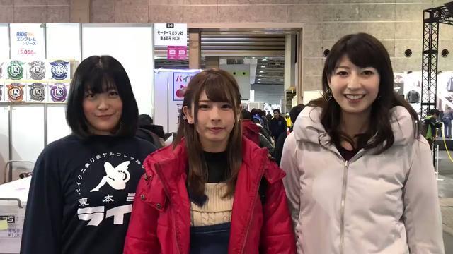 画像: webオートバイ@東京モーターサイクルショー【1-29】 on Twitter twitter.com