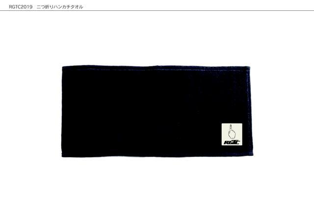 画像: ハンカチタオルは新製品ですね 価格未定