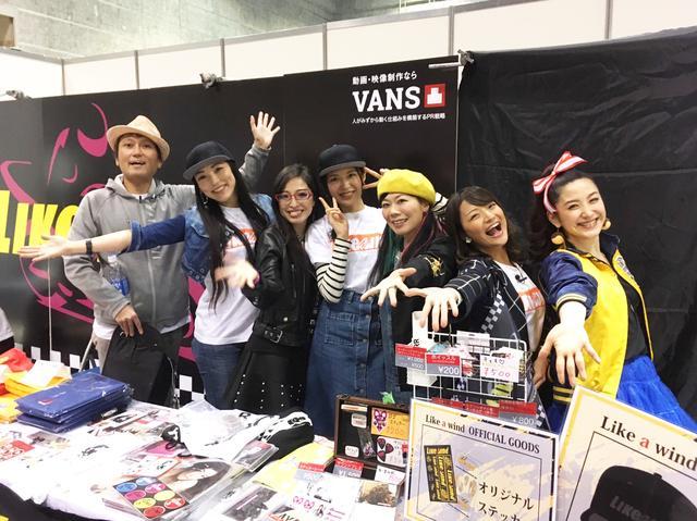 画像: 楽しかった大阪、そして3月22日(金)~24日(日)は東京モーターサイクルショー!