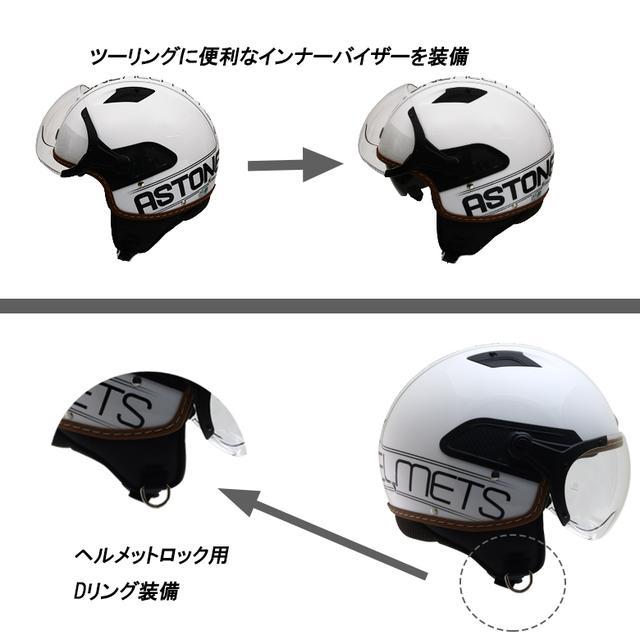 画像: アストン ジェットヘルメット CJ300