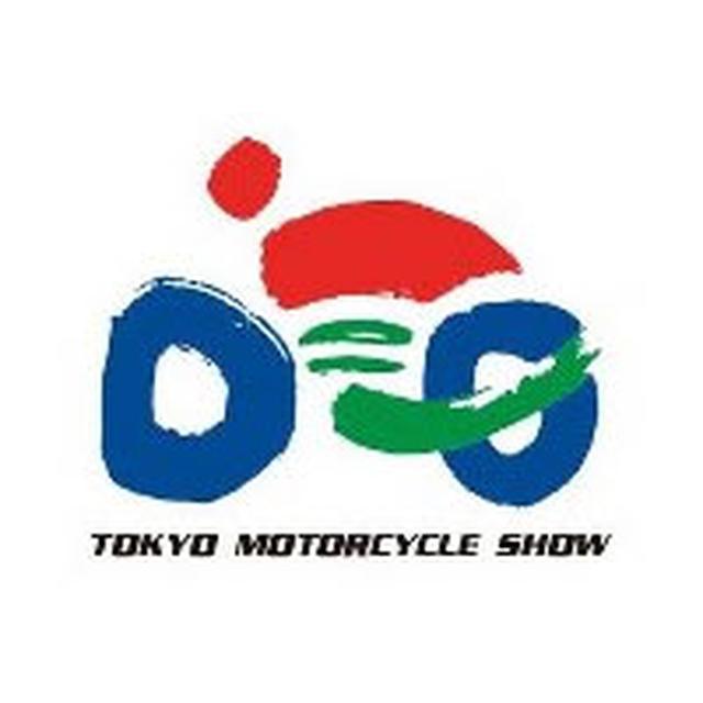 画像: 東京モーターサイクルショー 2019