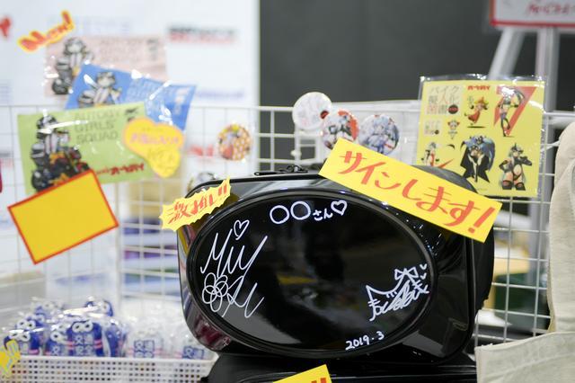 画像: サイドバッグにはサイン入れも!
