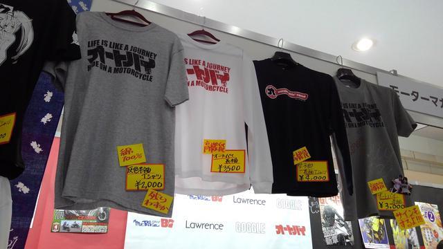 画像: Tシャツも各種そろっております!