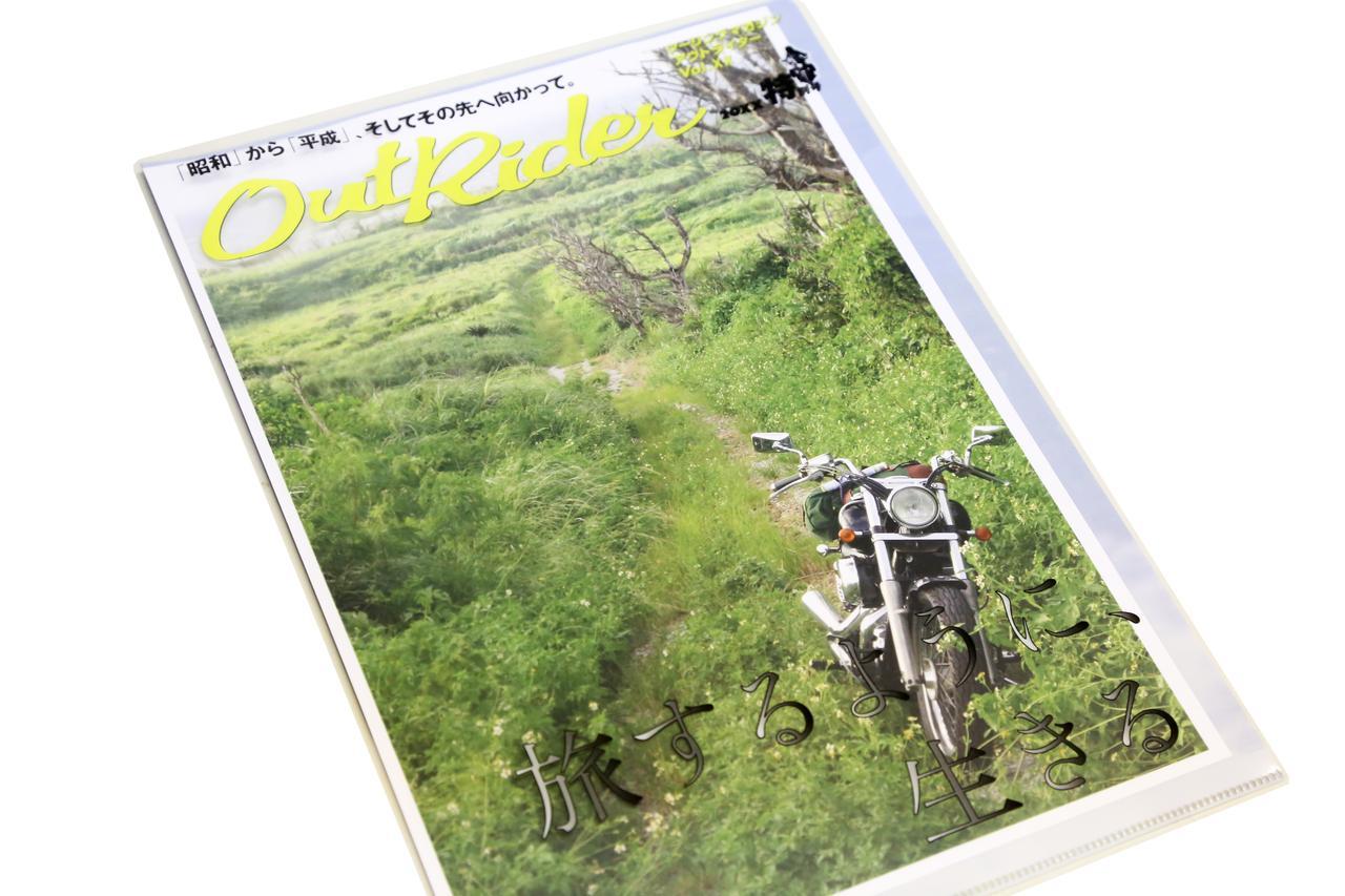 画像: 続いて、沖縄本島でダートに迷い込んでしまったときの一枚!