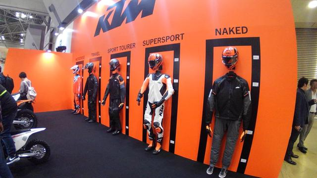 画像7: 大阪には出展しなかったKTMは東京での注目メーカーのひとつ