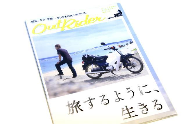 画像: 僕が奄美大島を一人旅したときの写真を入れてみました!
