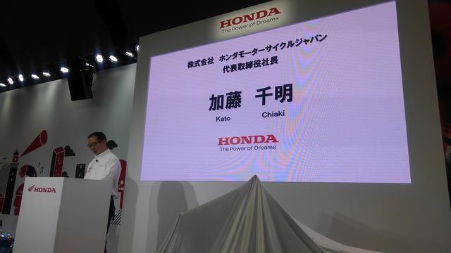 画像: 東京モーターサイクルショー2019で初公開!