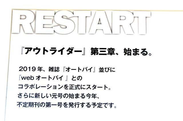画像2: 同梱された一枚の写真の裏側に、菅生氏の決意表明が記されています。