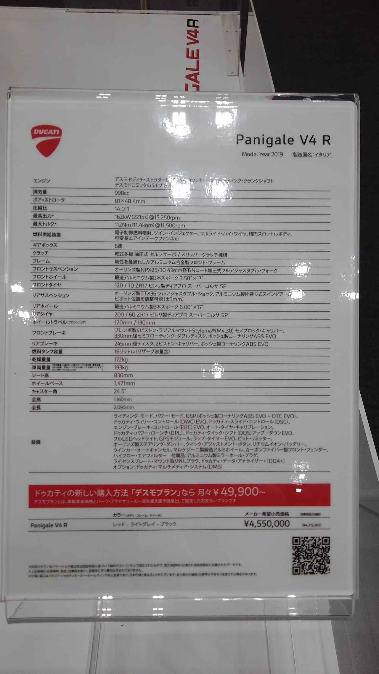 画像: お値段455万円です!!(驚)