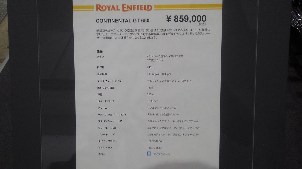 画像2: CONTINENTAL GT 650 です!!