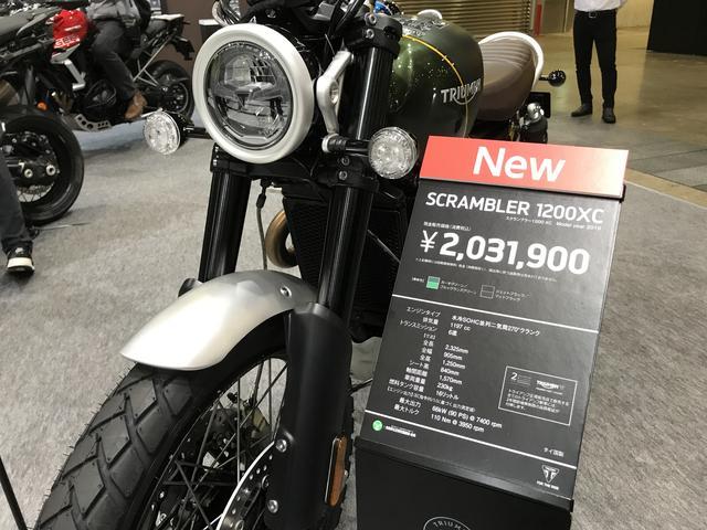 画像1: 新型スクランブラー1200XC/XE