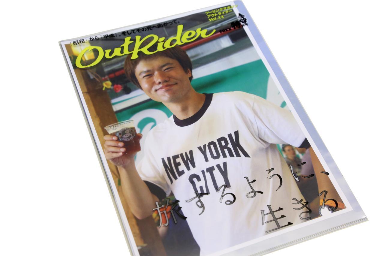画像: アウトライダーのイメージとはかけ離れますが、自分が雑誌の表紙モデルになったようで、ワクワクします。この写真は僕がニューヨークを一人旅していたときの一枚。あながちキャッチコピーの「旅するように、生きる」からは離れてない! と自分で勝手に納得しています。ビールを持っていますがね。