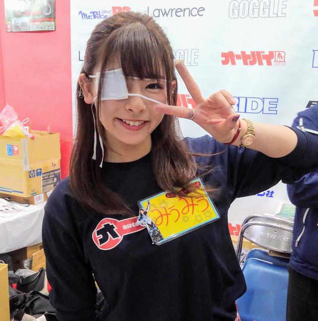 画像: 葉月美優さんは今朝起きたら目がはれちゃっていたようですが、元気いっぱいです!