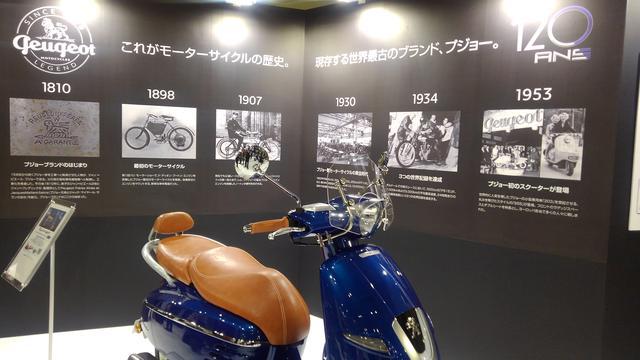 画像4: ジャンゴの120周年記念モデルが東京モーターサイクルショーに登場!