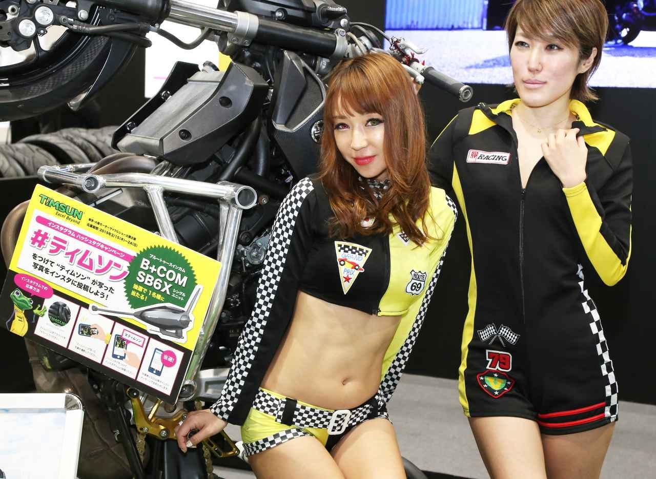 Images : 21番目の画像 - TMCS2019 美女コンパニオン図鑑! - webオートバイ