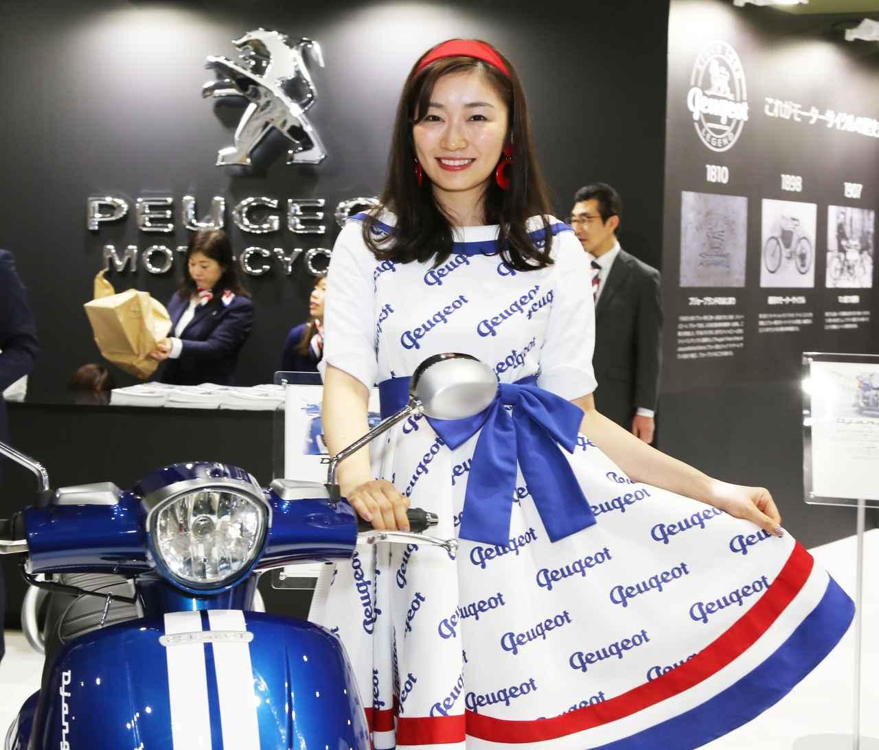Images : 17番目の画像 - TMCS2019 美女コンパニオン図鑑! - webオートバイ