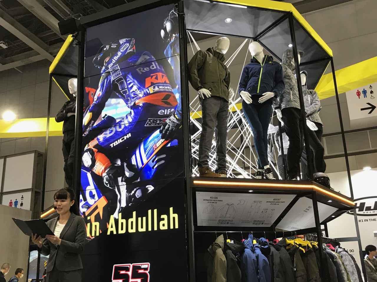 画像: MotoGPライダーのサポートも