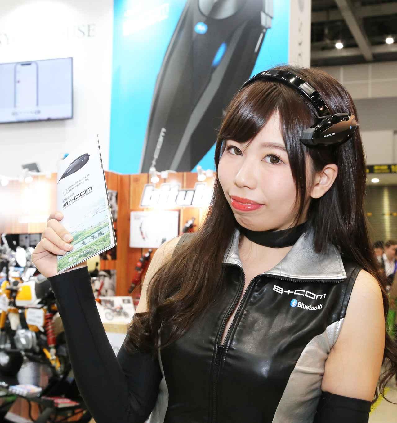 Images : 25番目の画像 - TMCS2019 美女コンパニオン図鑑! - webオートバイ