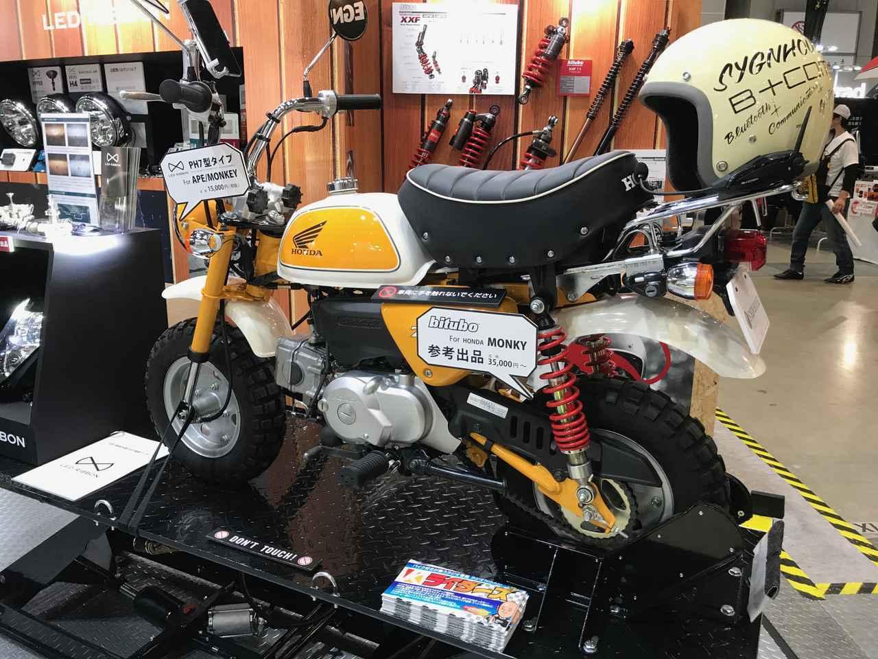 画像: ビチューボとLEDリボンの試作品を装着したモンキー125