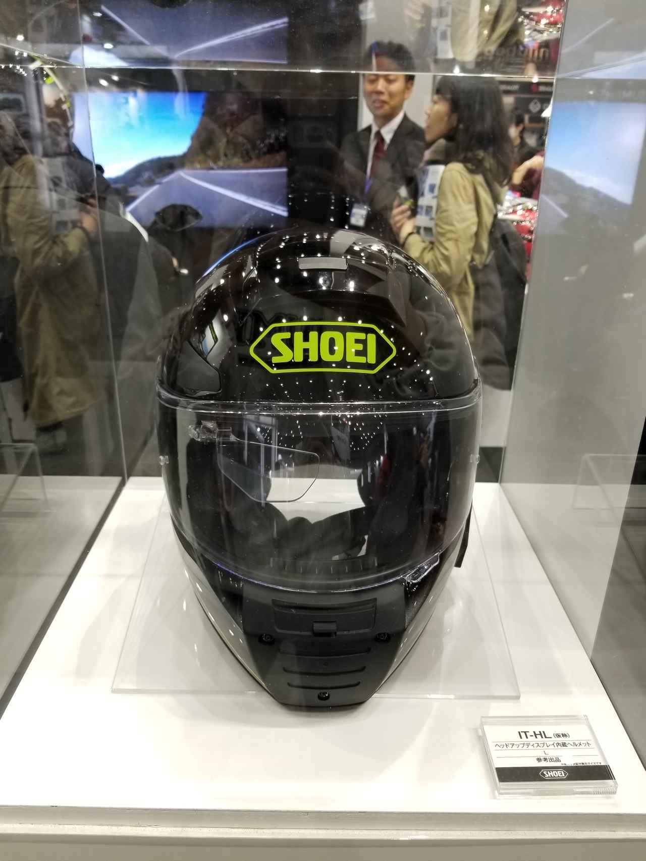 画像1: SHOEIブースで未来のヘルメットを初体験!(大関さおり)