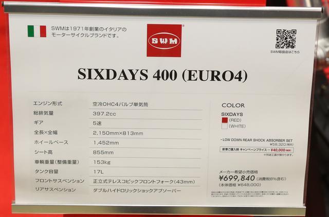 画像3: SIXDAYS 400