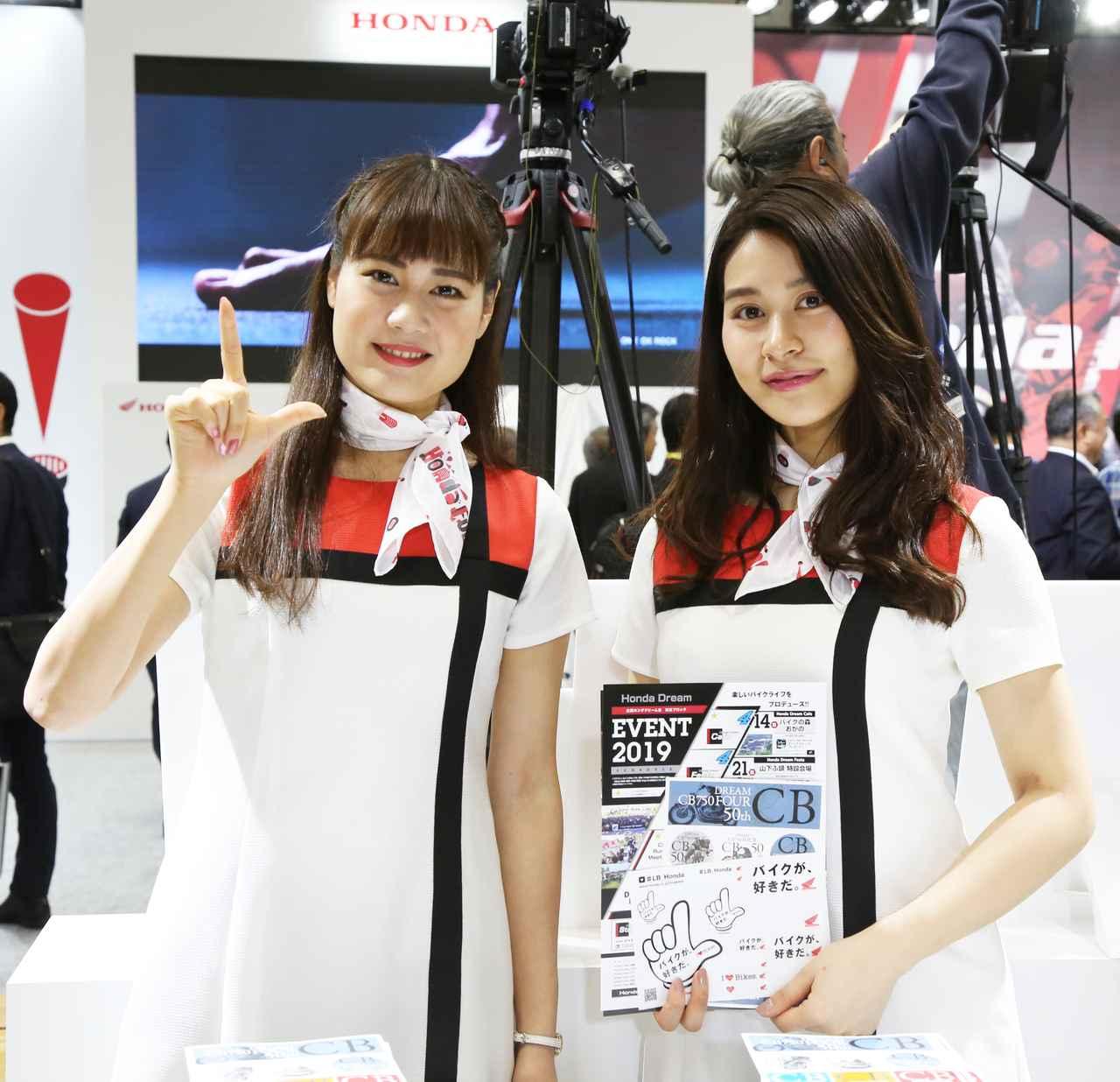 Images : 15番目の画像 - TMCS2019 美女コンパニオン図鑑! - webオートバイ