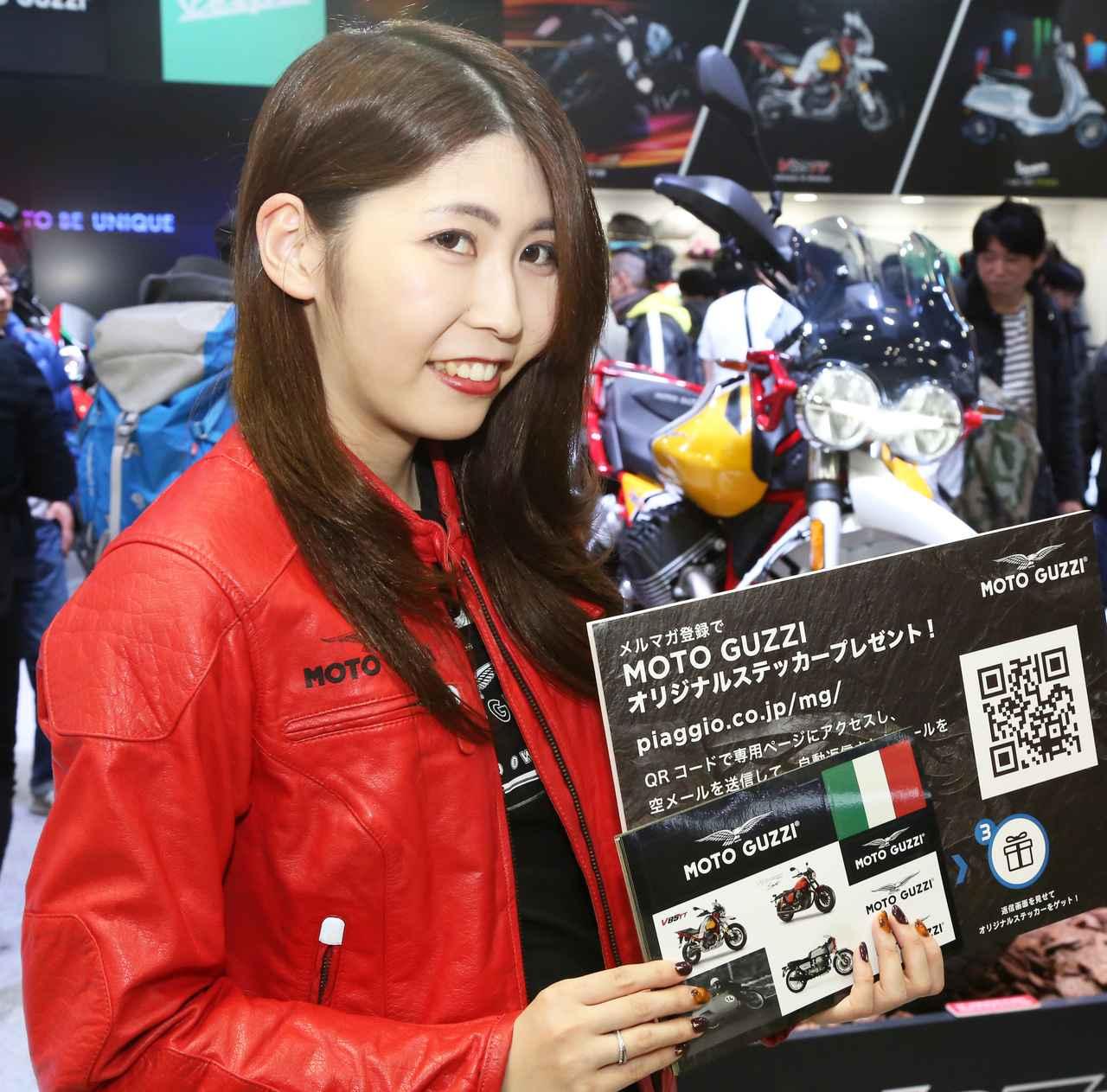 Images : 33番目の画像 - TMCS2019 美女コンパニオン図鑑! - webオートバイ