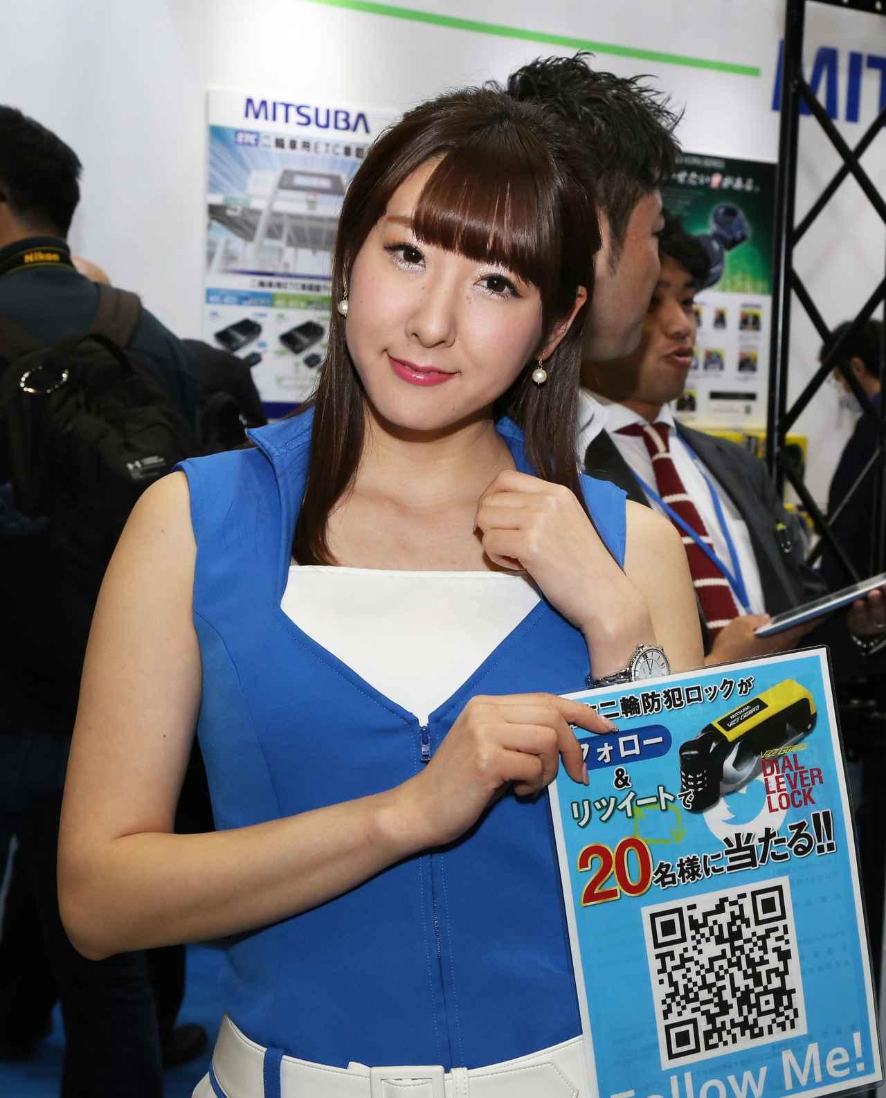 Images : 30番目の画像 - TMCS2019 美女コンパニオン図鑑! - webオートバイ