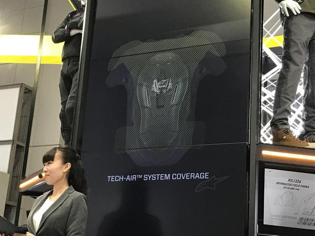 画像: TECH-AIRシステムが内蔵可能。より安全性が高まる!