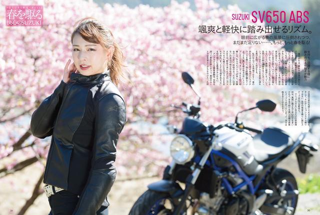 画像: この記事のモデルは大人気の葉月美優さん。表情豊かな彼女の姿にも注目です。
