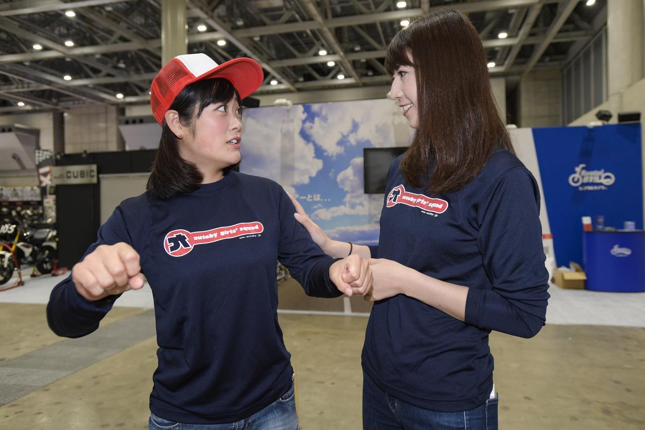 Images : 17番目の画像 - つづきは、こちらでどうぞ! オートバイ女子部の東京モーターサイクルショー2019 - webオートバイ