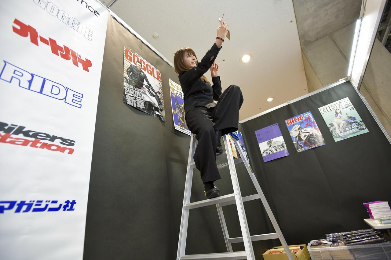 Images : 8番目の画像 - つづきは、こちらでどうぞ! オートバイ女子部の東京モーターサイクルショー2019 - webオートバイ
