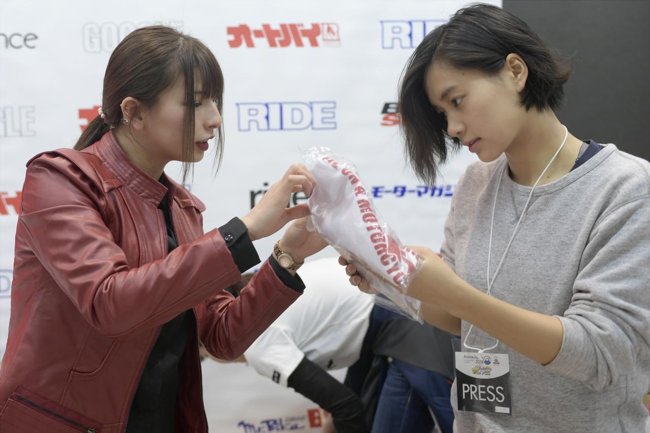 Images : 6番目の画像 - つづきは、こちらでどうぞ! オートバイ女子部の東京モーターサイクルショー2019 - webオートバイ