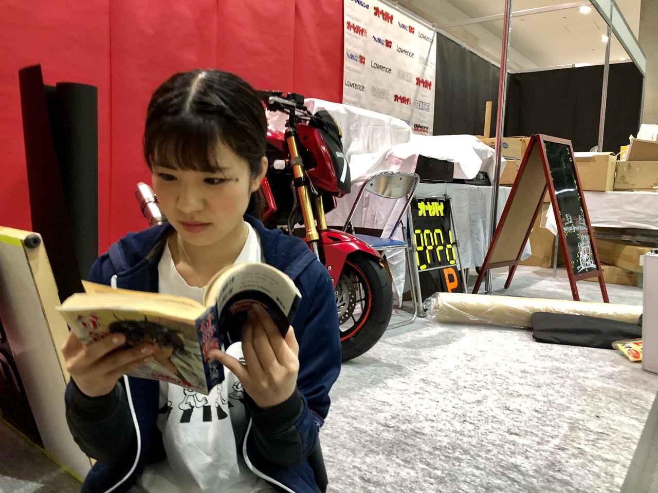 Images : 36番目の画像 - つづきは、こちらでどうぞ! オートバイ女子部の東京モーターサイクルショー2019 - webオートバイ