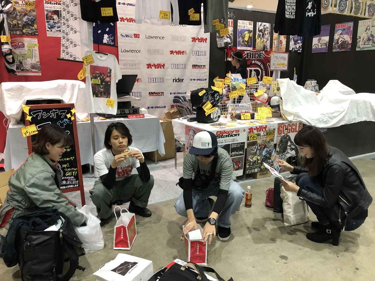 Images : 56番目の画像 - つづきは、こちらでどうぞ! オートバイ女子部の東京モーターサイクルショー2019 - webオートバイ