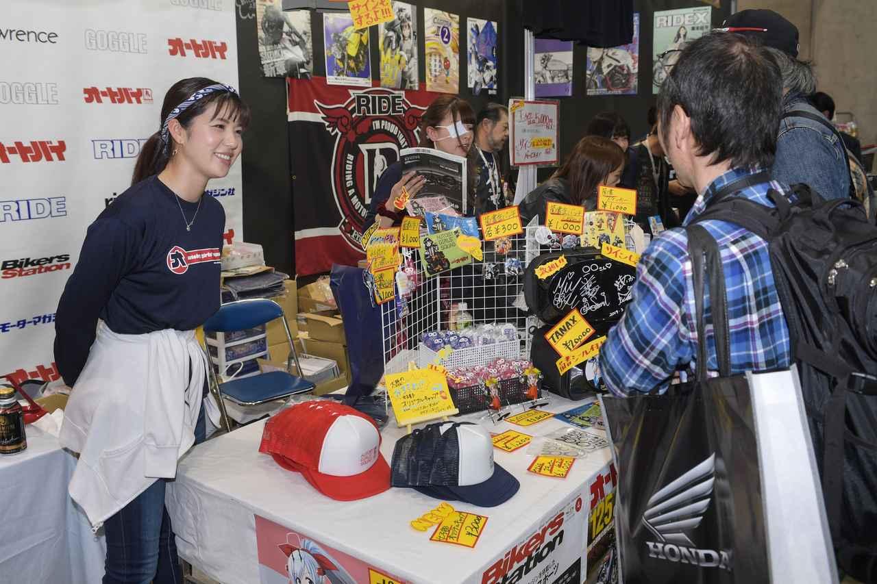 Images : 38番目の画像 - つづきは、こちらでどうぞ! オートバイ女子部の東京モーターサイクルショー2019 - webオートバイ