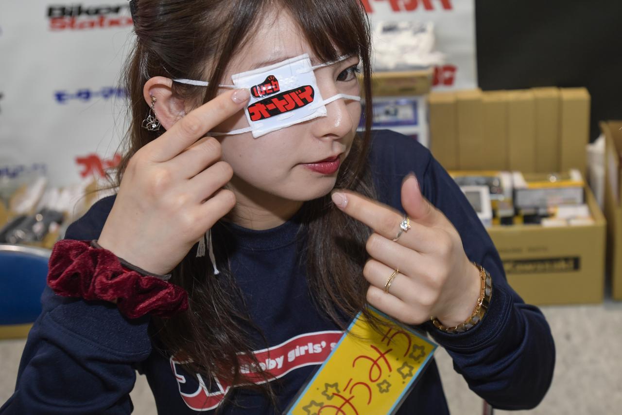 Images : 19番目の画像 - つづきは、こちらでどうぞ! オートバイ女子部の東京モーターサイクルショー2019 - webオートバイ