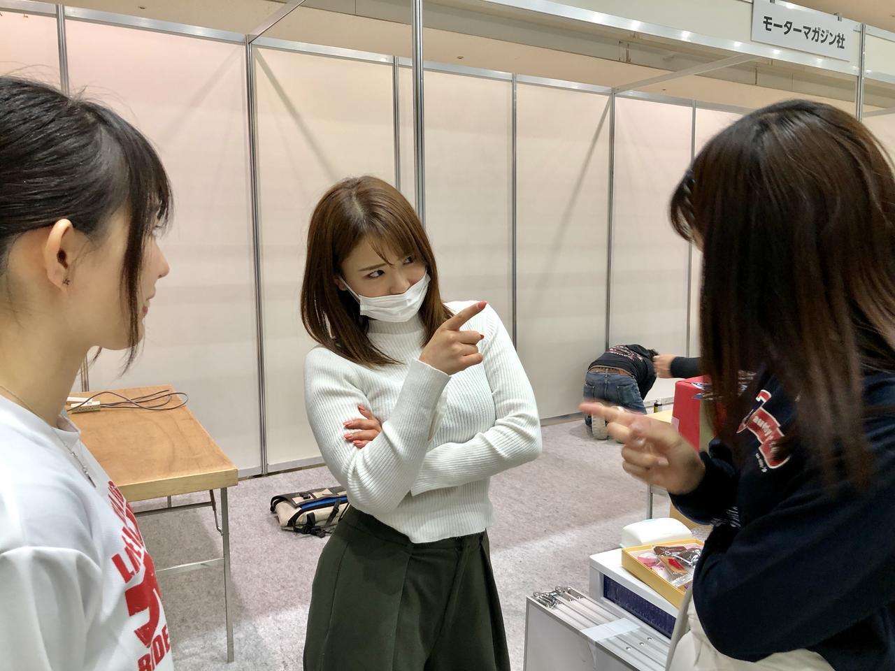 Images : 49番目の画像 - つづきは、こちらでどうぞ! オートバイ女子部の東京モーターサイクルショー2019 - webオートバイ