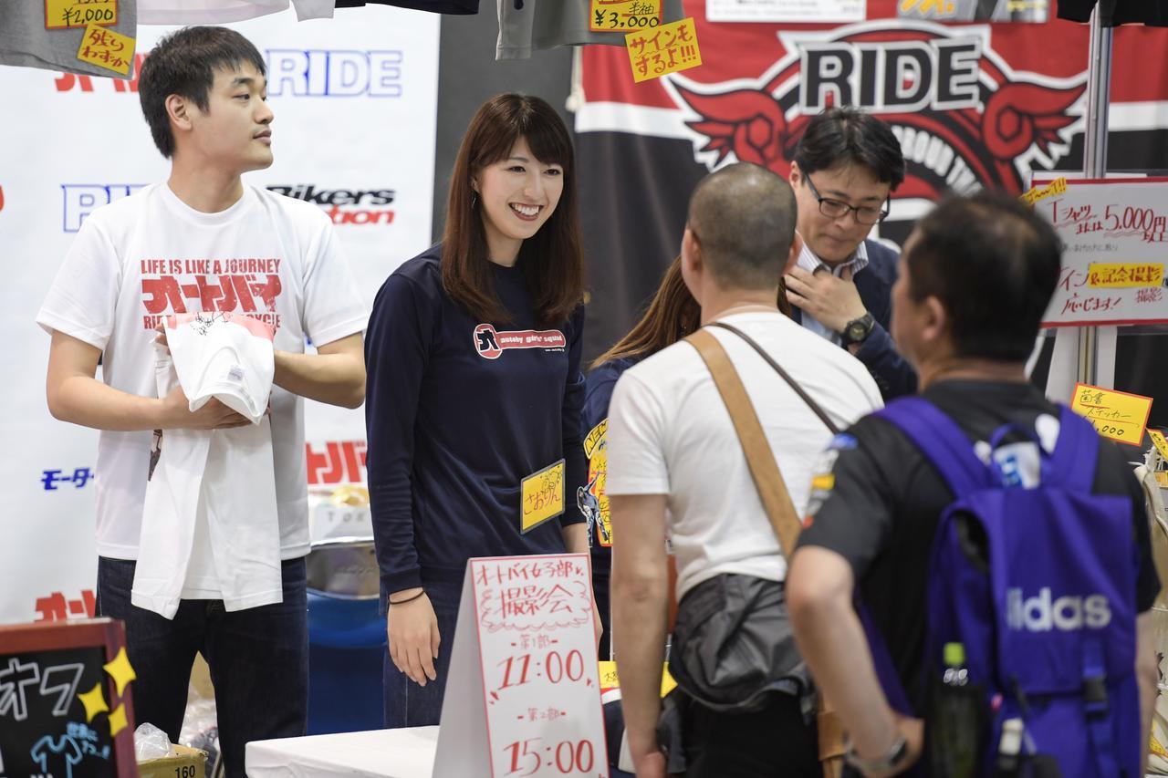 Images : 25番目の画像 - つづきは、こちらでどうぞ! オートバイ女子部の東京モーターサイクルショー2019 - webオートバイ